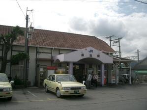 Cimg8560