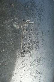 P1140206