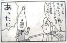 Kotobuki00334eea