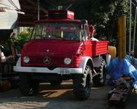 P1150534