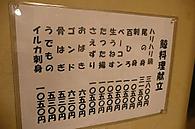 P1320843_2