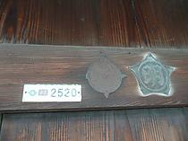 P1330958