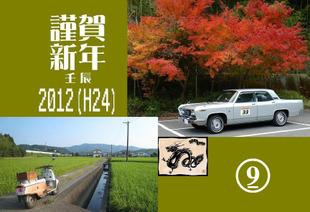 5_tp_mono_gyokuryu1
