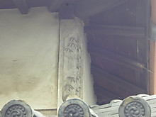 P1040251