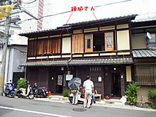 P10505532