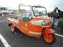 P1030110