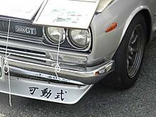 Dscn5649