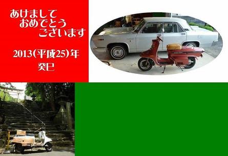 S_3_tp_mono_gyokuryu12_2