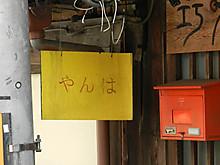 Dscn5718