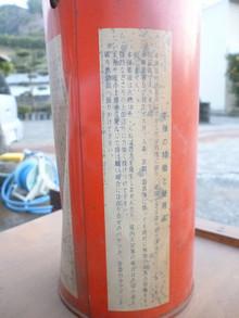 P1110154