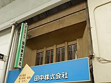 Dscn8741