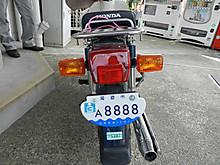 60dscn8645