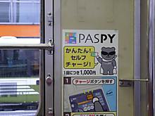 P1130370