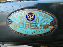 Dscn9384