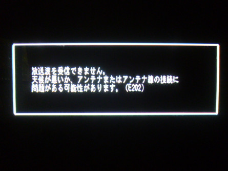 P1170757