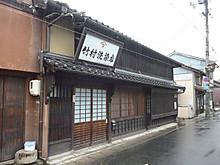 P1160977