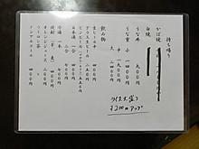 50dscn9875