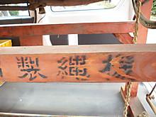 P1200602