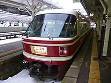 P1210333