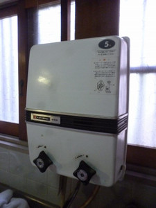 P1230905