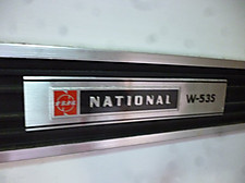 P1230907