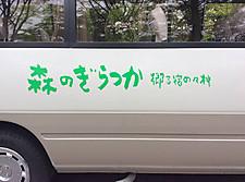 Img_0385_2