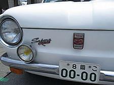 S50800s50800img_3495