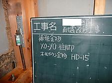 P1330545