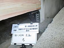 Ximg_7379